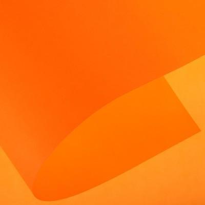 Papier couleurs canson images - Quelle couleur avec orange ...