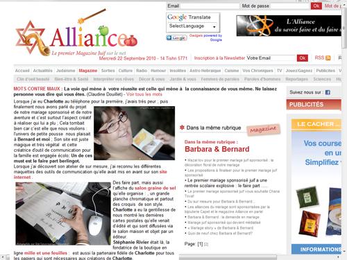 alliance-magazine-faire-part.jpg