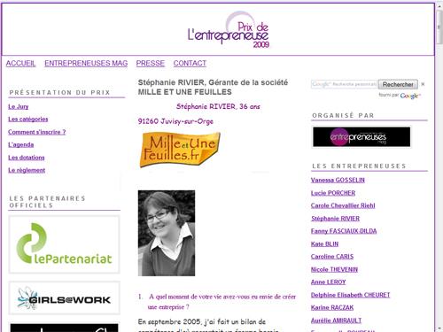 prix_de_lentrepreneuse_2009.jpg